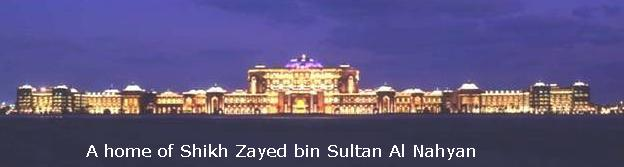 A home of Shikh Zayed bin Sultan Al Nahyan